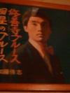 Wasaku_3
